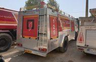 کامیون آتشنشانی کاویان k119