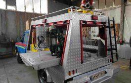 ساخت آتش نشانی پیشرو نجات