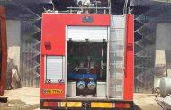 سیستم مهپاش آتش نشانی