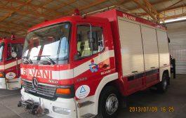 خودرو آتش نشانی بنز آتگو 1325